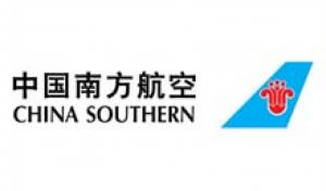 China Southern Airline Company Limited